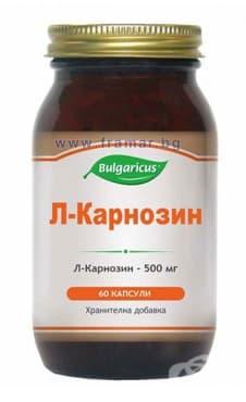 БУЛГАРИКУС L-КАРНОЗИН капсули 500 мг. * 60 - изображение