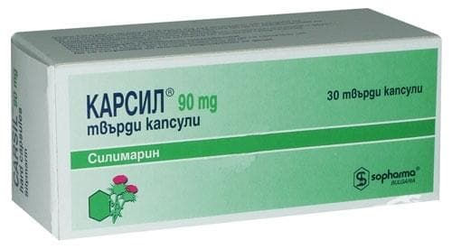 КАРЗИЛ капс. 90 мг. * 30 - изображение