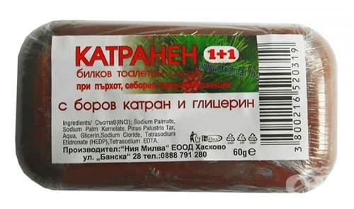 КАТРАНЕН САПУН С ГЛИЦЕРИН 60 гр. НИЯ МИЛВА - изображение