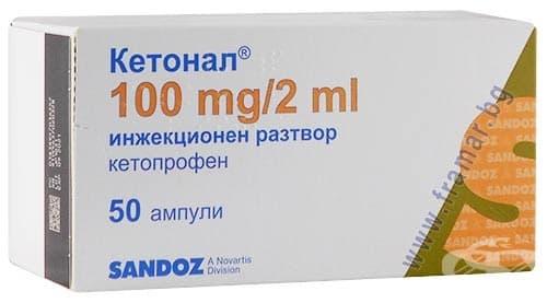 Изображение към продукта КЕТОНАЛ ампули 100 мг / 2 мл * 50