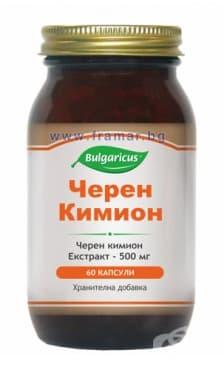 БУЛГАРИКУС ЧЕРЕН КИМИОН капсули 500 мг. * 60 - изображение