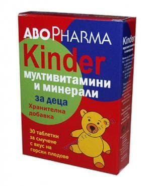 АБОФАРМА МУЛТИВИТАМИН + КАЛЦИЙ за ДЕЦА дъвчащи таблети * 30 - изображение