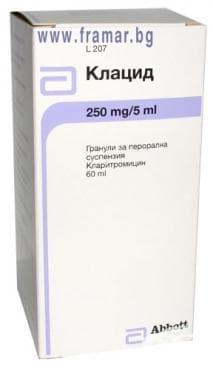 КЛАЦИД сироп 250мг. / 5мл. 60 мл. - изображение