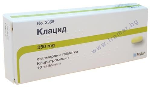КЛАЦИД табл. 250 мг. * 10 - изображение