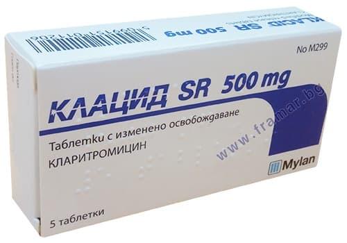 Изображение към продукта КЛАЦИД SR таблетки 500 мг * 5 МАЙЛАН