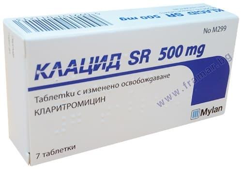 КЛАЦИД SR табл. 500 мг. * 7 - изображение
