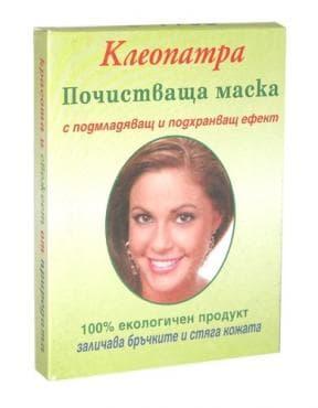 Изображение към продукта ПОЧИСТВАЩА МАСКА ЗА ЛИЦЕ КЛЕОПАТРА 50 гр.