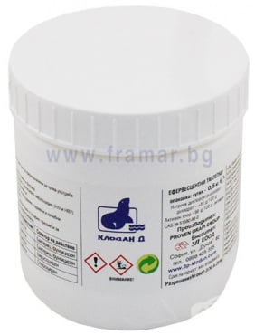 Изображение към продукта КЛОДАН Д ефервесцентни таблетки за дезинфекция 0.5 кг