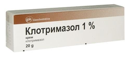КЛОТРИМАЗОЛ крем 1% 20 гр. - изображение