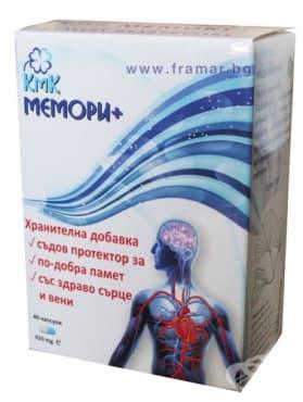 КМК МЕМОРИ ПЛЮС капсули 410 мг. * 40 - изображение