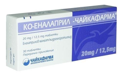 КО-ЕНАЛАПРИЛ табл. 20 мг./12.5 мг. * 30 - изображение