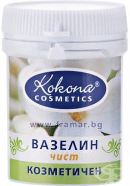 Изображение към продукта НАТУРАЛЕН ВАЗЕЛИН 50 мл. КОКОНА