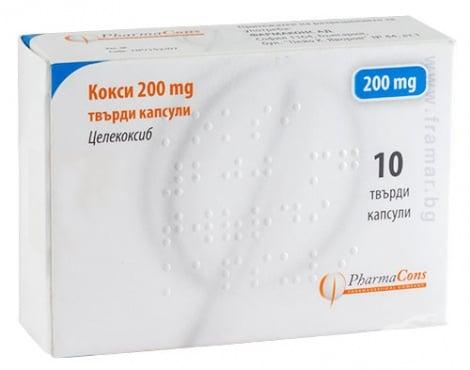 Изображение към продукта КОКСИ капсули 200 мг * 10