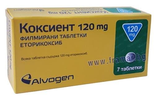Изображение към продукта КОКСИЕНТ таблетки 120 мг. * 7