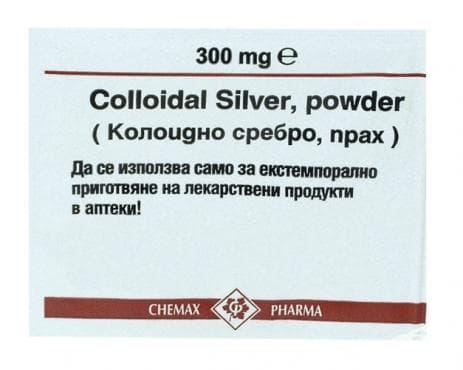 Изображение към продукта КОЛАРГОЛ  300 мг.