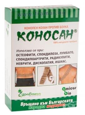 Изображение към продукта КОНОСАН КОНОПЕН КОЛАН ПРОТИВ БОЛКА