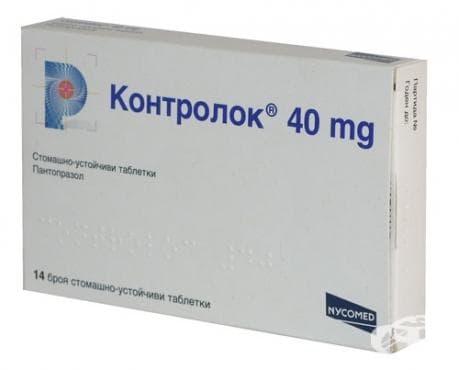 КОНТРОЛОК табл. 40 мг. * 14 - изображение