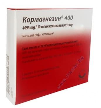 КОРМАГНЕЗИН 400 ампули 4095 мг. / 10 мл. * 5  - изображение