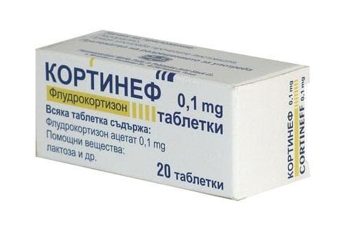 Изображение към продукта КОРТИНЕФ таблeтки 0.1 мг * 20