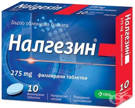 Изображение към продукта НАЛГЕЗИН филмирани таблетки 275 мг * 10 KRKA