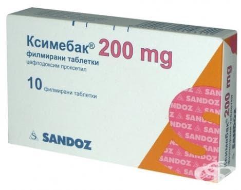 КСИМЕБАК табл. 200 мг. * 10 - изображение