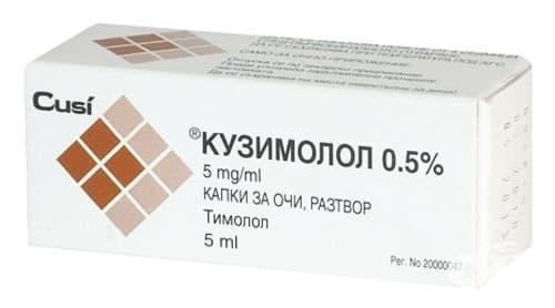 Изображение към продукта КУЗИМОЛОЛ колир 0.5 % 5 мл