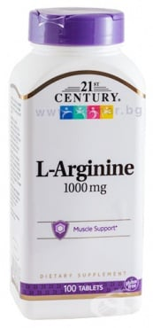 Изображение към продукта 21 СЕНЧЪРИ L - АРГИНИН таблетки 1000 мг * 100