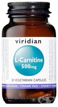 Изображение към продукта L - КАРНИТИН капсули 500 мг * 30 VIRIDIAN