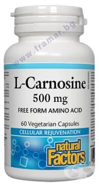 L-КАРНОЗИН капсули 500 мг. * 60 НАТУРАЛ ФАКТОРС - изображение