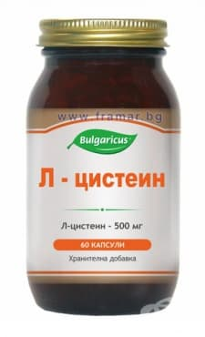БУЛГАРИКУС L - ЦИСТЕИН капсули 500 мг * 60 - изображение