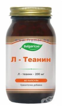 БУЛГАРИКУС L - ТЕАНИН капсули 200 мг * 60 - изображение
