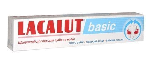 Изображение към продукта ПАСТА ЗА ЗЪБИ ЛАКАЛУТ BASIC 75 мл.