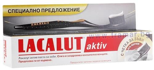 Изображение към продукта ПАСТА ЗА ЗЪБИ ЛАКАЛУТ АКТИВ 75 мл. + ЧЕТКА ЗА ЗЪБИ - КОМПЛЕКТ