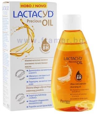 Изображение към продукта ЛАКТАЦИД ИНТИМНО ОЛИО С МАСЛА 200 мл