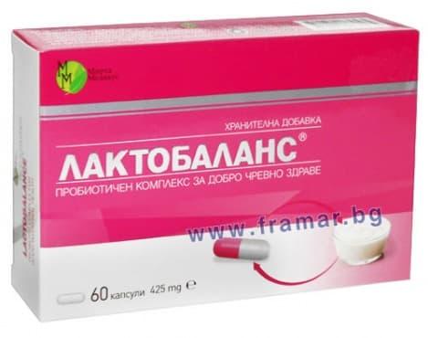 ЛАКТОБАЛАНС ПРОБИОТИК+ПРЕБИОТИК капс. 425 мг. * 60 - изображение