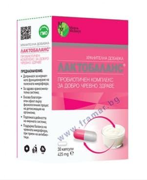 Изображение към продукта ЛАКТОБАЛАНС ПРОБИОТИК+ПРЕБИОТИК капсули 425 мг. * 30