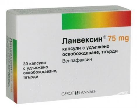 Изображение към продукта ЛАНВЕКСИН капсули 75 мг * 30