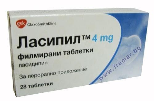 ЛАСИПИЛ табл. 4 мг. * 28 - изображение