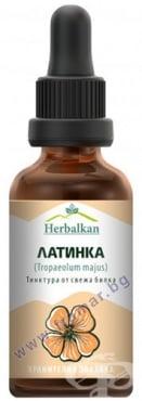 Изображение към продукта ХЕРБАЛКАН ЛАТИНКА тинктура 50 мл