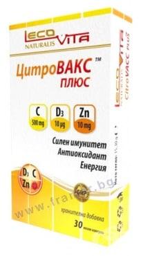 Изображение към продукта ЛЕКОВИТА ЦИТРОВАКС ПЛЮС капсули * 30