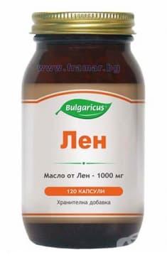 БУЛГАРИКУС ЛЕН капсули 1000 мг.  * 120 - изображение