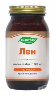 БУЛГАРИКУС ЛЕН капсули 1000 мг. * 60 - изображение