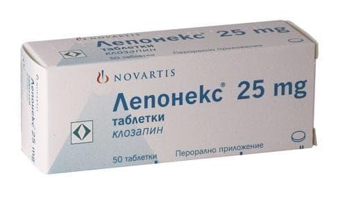 ЛЕПОНЕКС табл. 25 мг. * 50 - изображение