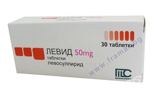 ЛЕВИД таблетки 50 мг. * 30 - изображение