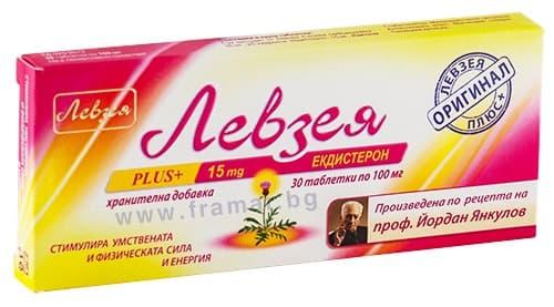 Изображение към продукта ЛЕВЗЕЯ ПЛЮС таблетки  * 30