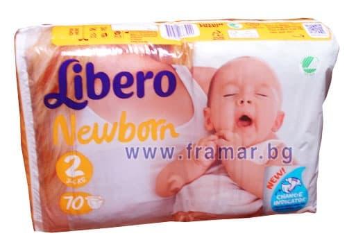 ПАМПЕРС ЛИБЕРО НЮБОРН 3-6 кг. *70 - изображение