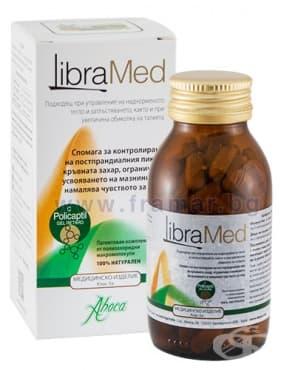 Изображение към продукта АБОКА ЛИБРАМЕД таблетки * 138
