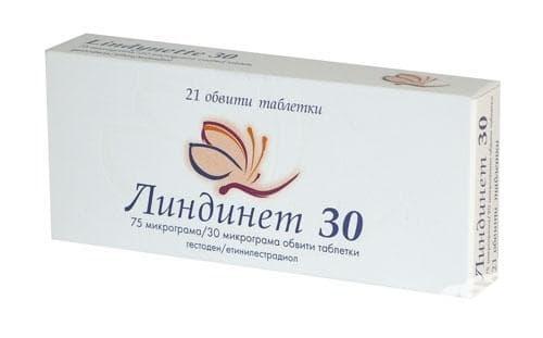 ЛИНДИНЕТ табл. 30 * 21 - изображение