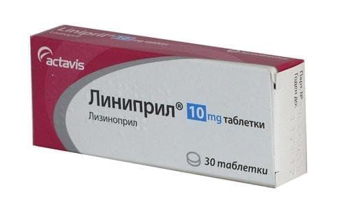 ЛИНИПРИЛ табл. 10 мг. * 30 АКТАВИС - изображение