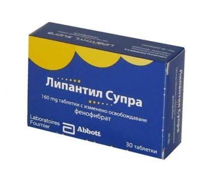 ЛИПАНТИЛ СУПРА капсули 160 мг. * 30 - изображение